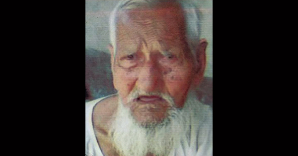 পীরগঞ্জে সাংবাদিক ফজলুল কবীরের পিতার মৃত্যুতে প্রেসক্লাব পীরগঞ্জের  শোক