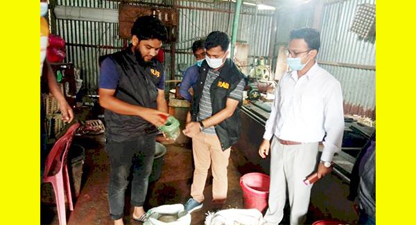 সিরাজগঞ্জে ভেজাল বিরোধী অভিযানে ৭ ব্যবসায়ীকে অর্থদন্ড