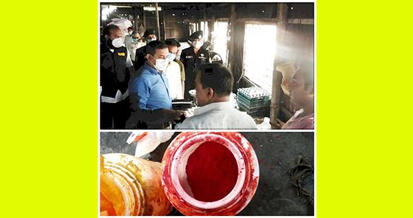 সিরাজগঞ্জ উল্লাপাড়া উপজেলায় ভ্রাম্যমাণ আদালত পরিচালনা করে সাত প্রতিষ্ঠানকে অর্থদন্ড