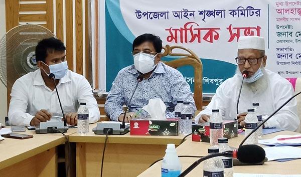 শিবপুর উপজেলা আইন-শৃঙ্খলা কমিটির মাসিক সভা
