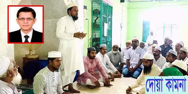 মুরাদনগরে করোনা আক্রান্ত শিক্ষা সচিবের জন্য দোয়া মাহফিল
