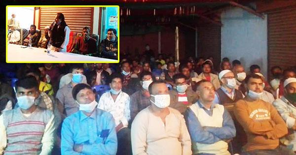 সিরাজগঞ্জ সদর ইমারত ও সড়ক নির্মান শ্রমিক ইউনিয়ন শ্রমিকদের সাথে মেয়র প্রার্থী বাচ্চুর মতবিনিময়