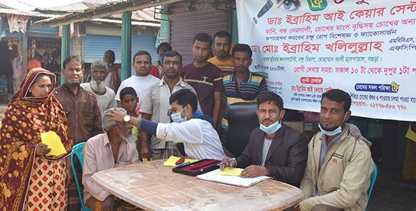 গাবতলীর কাগইলের মীরপুরেফ্রি চক্ষু সেবা ক্যাম্প