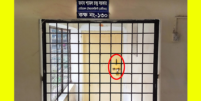 হোমনা উপজেলা স্বাস্থ্য কমপ্লেক্সে চিকিৎসাসেবা ব্যহত :লাখ টাকার এক্স-রে মেশিন থাকলেও নেই রেডিওলজিস্ট