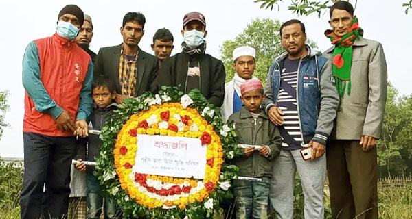 রাজনগরে শহীদ তারা মিয়া'র ৪৯তম শাহাদাৎ বার্ষিকী উদযাপন