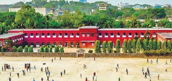 চট্টগ্রাম কলেজিয়েট স্কুল: 'অবিভক্ত বাংলার প্রথম সরকারি স্কুল'