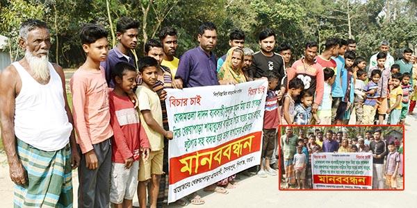 বগুড়ার সৈয়দপুরের খেরুয়াপাড়ায় পাষন্ড দাদন ব্যবসায়ীর কান্ড : টাকা না পেয়ে ঘরে তালা