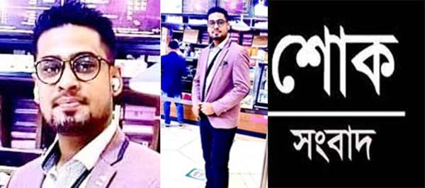 নোয়াখালীর রেমিট্যান্স যোদ্ধা আনোয়ার হোসেন সাদ্দামের আর সৌদি আরব যাওয়া হলোনা