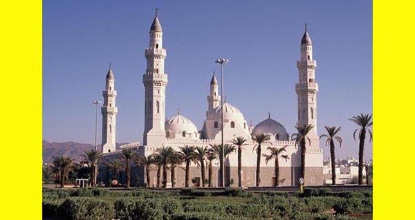 ইসলামের প্রথম মসজিদ কুব্বা সব সময় খোলা-রাখার নির্দেশ