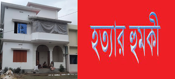 মৌলভীবাজারে প্রবাসীকে খুন করে লাশ গুম করার হুমকি : বাড়ী জবরদখলের চেষ্টা