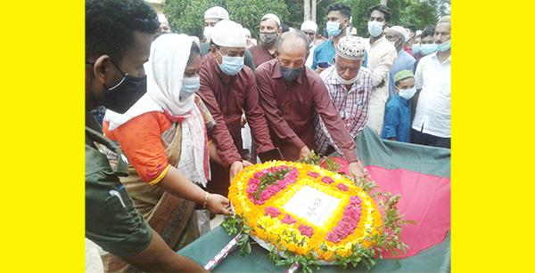 বীর মুক্তিযোদ্ধা অবসরপ্রাপ্ত হাবিলদার ফজলুর রহমানের রাষ্ট্রীয় মর্যাদায় দাফন
