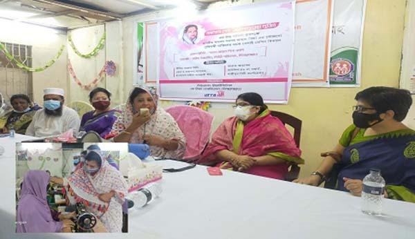 টঙ্গীতে ফজিলাতুন্নেছার জন্মবার্ষিকীতে প্রতিবন্ধীদের মাঝে সেলাই মেশিন বিতরণ