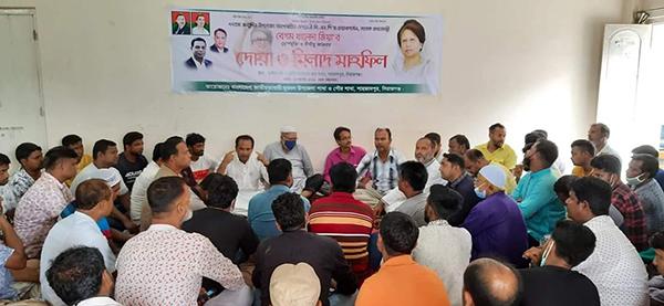 সিরাজগঞ্জ শাহজাদপুরে খালেদা জিয়া'র রোগমুক্তি কামনায় মিলাদ ও দোয়া মাহফিল অনুষ্ঠিত