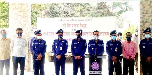 কুমিল্লা জেলা পুলিশের মাদক বিরোধী অভিযানে মাইল ফলক অর্জন