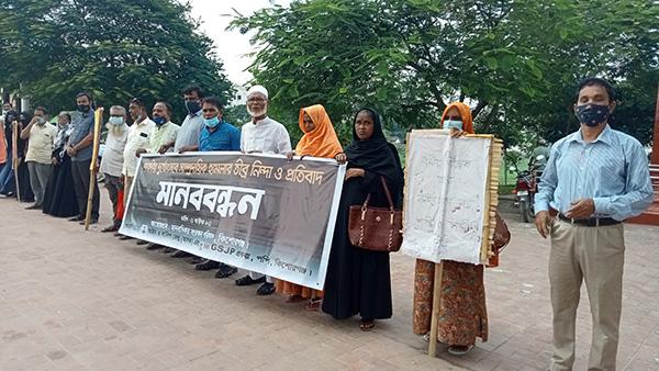 শারদীয় দূর্গোৎসবে সাম্প্রদায়িক হামলারপ্রতিবাদে কিশোরগঞ্জে মানববন্ধন