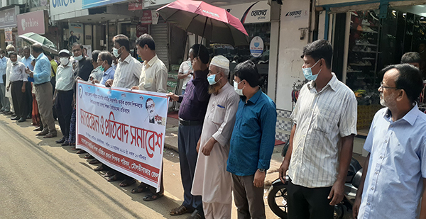 শিক্ষক নির্যাতনের প্রতিবাদে মৌলভীবাজারে মানববন্ধন ও প্রতিবাদ সমাবেশ
